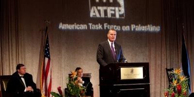 ATFP Fourth Annual Gala