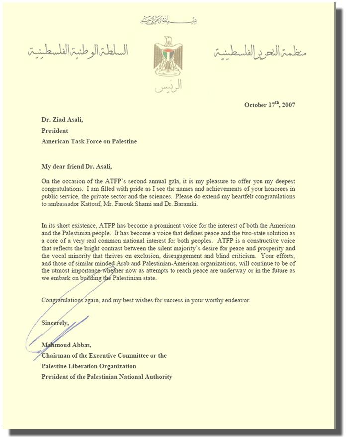 Ambassador Afif Safieh Reads Letter From President Mahmoud